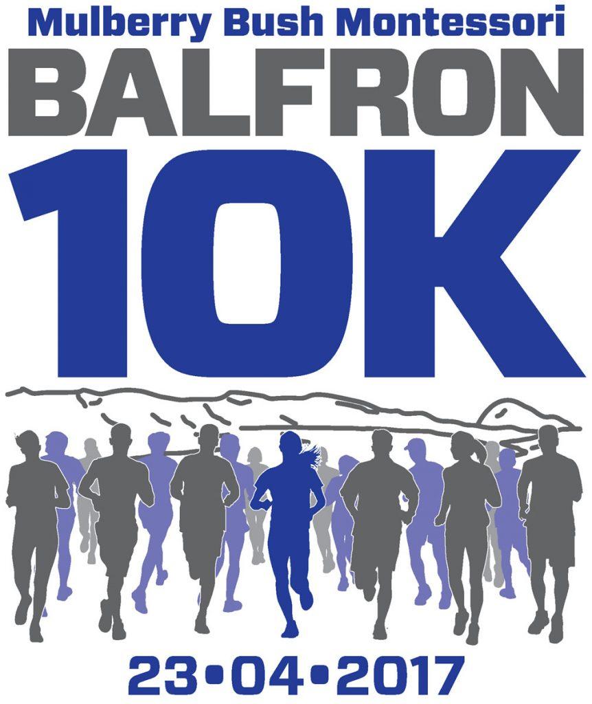 balfron-2017-logo_1200